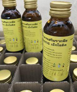 Thuốc phục hồi và kích thích rễ cho lan nhập khẩu Thái Lan Exotic – T64