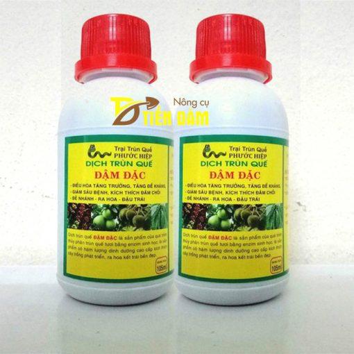 Phân bón dinh dưỡng dịch trùn quế 105ml - T25