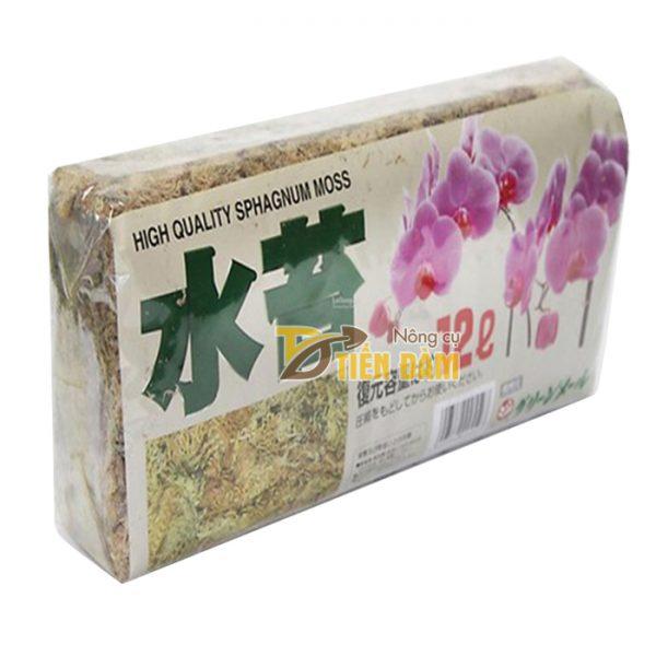 Rêu Chile trồng lan nhập khẩu Đài Loan 400g - GT30