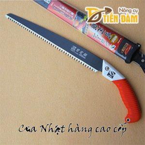 Cưa Nhật Bản cầm tay lưỡi thép đen cao cấp – C11