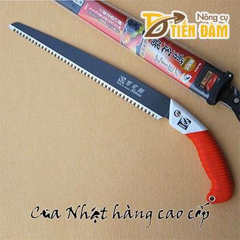 Cưa Nhật Bản cầm tay lưỡi thép đen cao cấp - C11